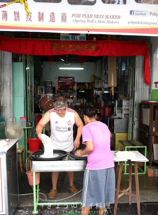 マレーシアの薄餅