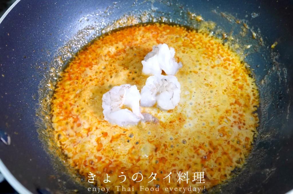 ゲーンクア レシピ