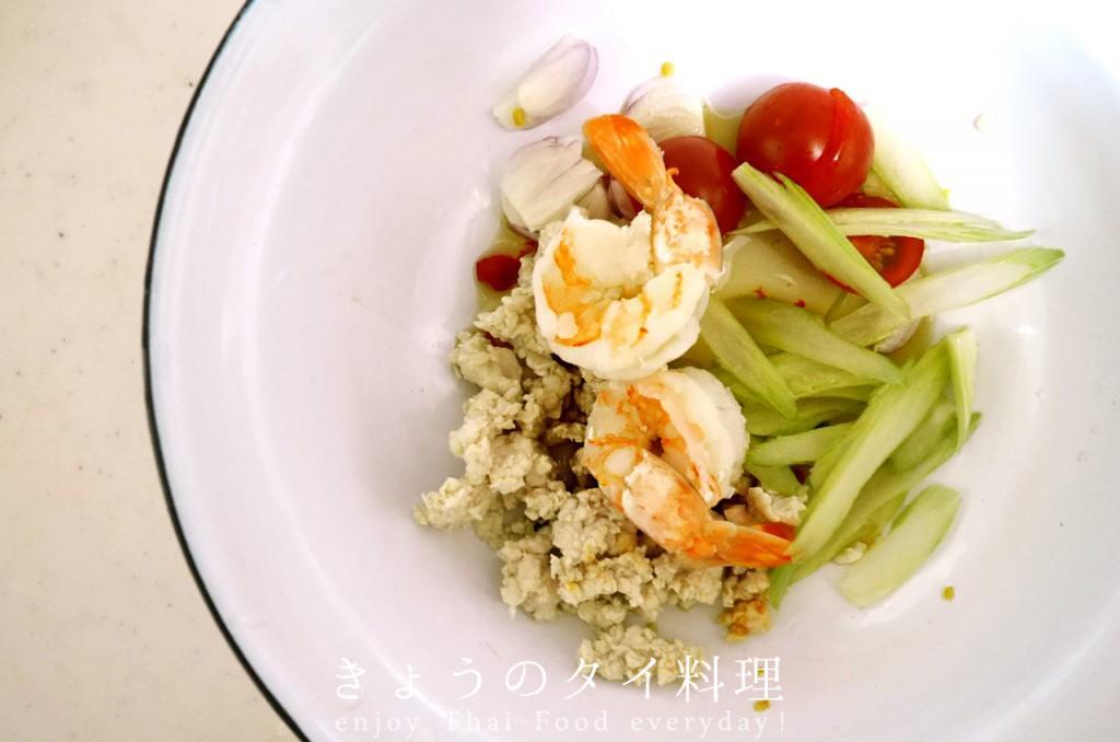 空心菜サラダ