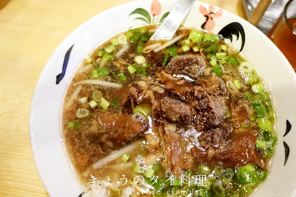 大阪タイ料理ヌンディアウ