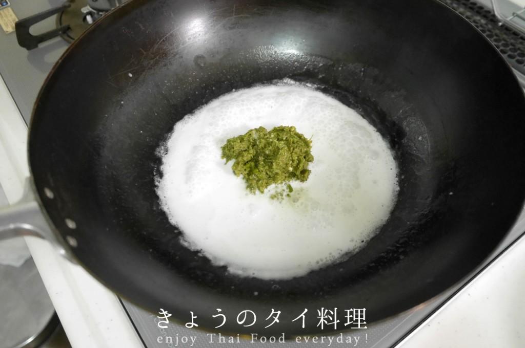 本格グリーンカレーのレシピ