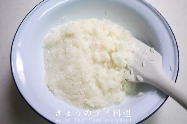 カオニャオマムアン作り方