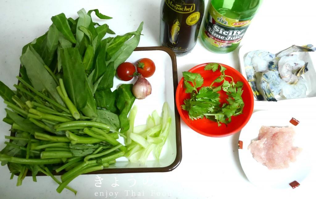 ヤムパックブン空心菜サラダ