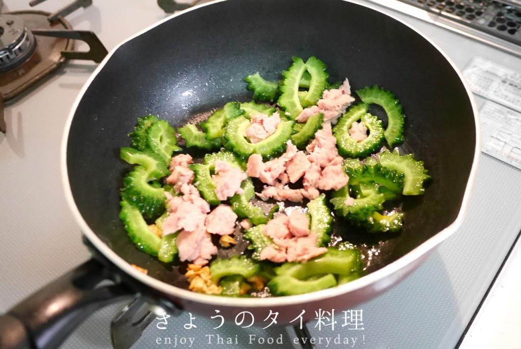 タイ料理レシピ マラパッカイ