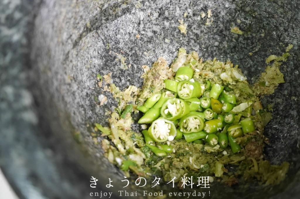 手作りグリーンカレーペースト